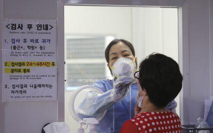 В Южной Корее после праздников зафиксировали рекордный прирост заражений коронавирусом