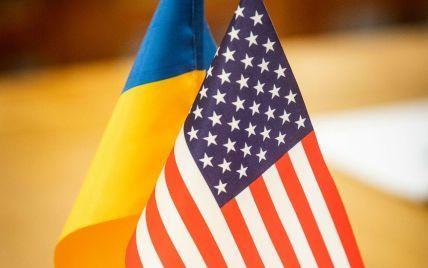 Украина получит от США гуманитарную помощь в размере 45 млн долларов