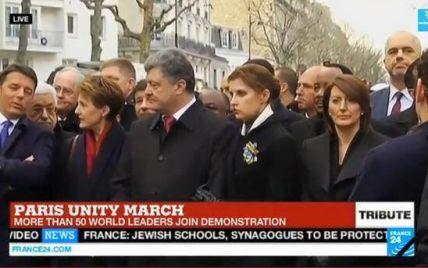 Порошенко приєднався із дружиною до Маршу єдності в Парижі та переговорив із Олландом і Меркель