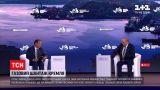 Новини світу: Путін створює умисну кризу енергопостачання у Європі, аби посилити політичний вплив