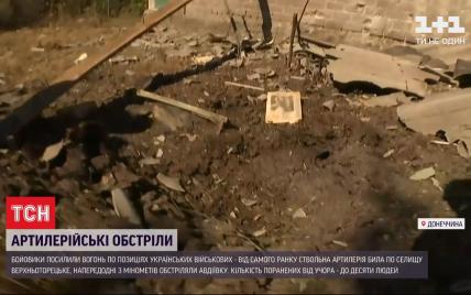 Військкори ТСН повідомляють про 10 поранених військових на фронті і показали наслідки обстрілів