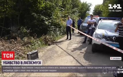 Тіло знайшли біля дороги: на Буковині забили палицями чоловіка, який поїхав купувати авто
