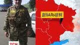 Донецкую область вместо генерала Кихтенко возглавил Павел Жебривский