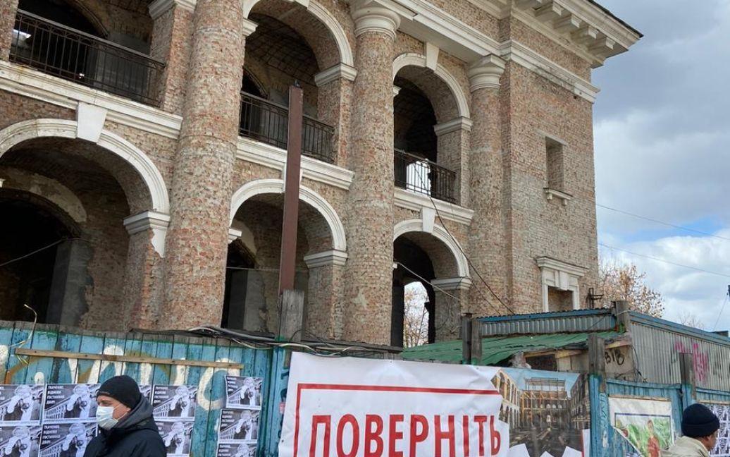 © РБК-Украина