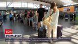 """Новини України: через поширення """"Дельти"""" від сьогодні діятимуть нові правила перетину кордону"""