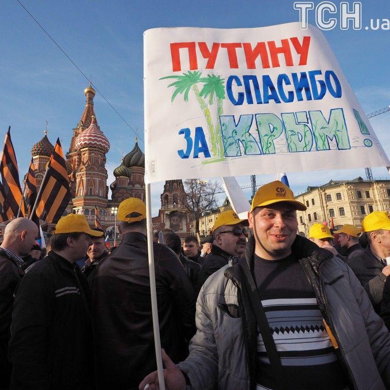 В ООН приняли резолюцию о защите прав человека в оккупированном Крыму: о чем в ней говорится