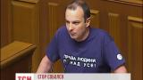 Верховная Рада сегодня должна рассмотреть снятие неприкосновенности с Сергея Клюева
