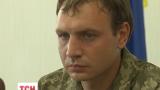Из плена освободили Романа Мащенко, захваченного под Марьинкой