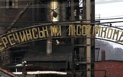 На Закарпатті загинув працівник лісохімкомбінату, ще чотирьох госпіталізували з отруєнням газовими парами
