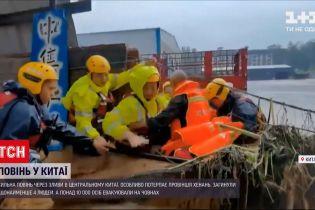 Новини світу: у провінції Хенань через зливи закрили буддистський монастир Шаолінь