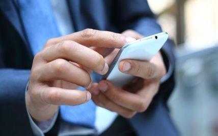 Новое приложение позволит водителям покупать полис страховки и платить штрафы за минуту