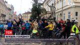 Новости Украины: Всемирный день без автомобиля - львовян призывают пересесть на двухколесные