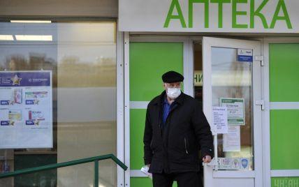 Коронавирус в Украине немного пошел на спад: какая ситуация в регионах по состоянию на 30 ноября