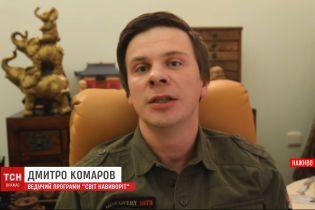 Дмитрий Комаров рассказал, как Китай вернулся к нормальной жизни после карантина