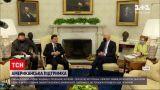 Новини світу: Сполучені Штати не залишать Україну сам на сам із російською загрозою
