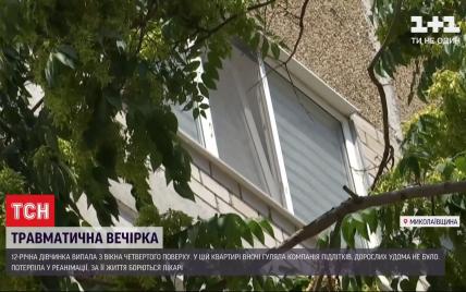 В Южноукраинске с 4 этажа выпала 12-летняя девушка: друзья говорят, что из-за любви, а отец заявляет, что ее толкнули