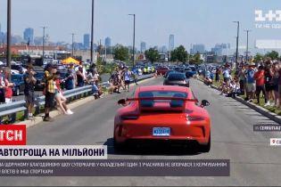 Новости мира: в Филадельфии на благотворительном шоу суперкаров произошла авария на миллионы долларов