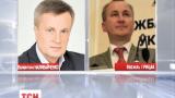Президент намерен уволить Валентина Наливайченко