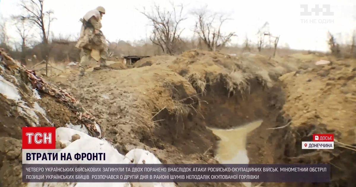 Новости с фронта: при каких обстоятельствах погибли украинские военные вблизи Шумов
