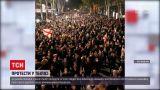 Новини світу: у центрі Тбілісі тривають масові мітинги