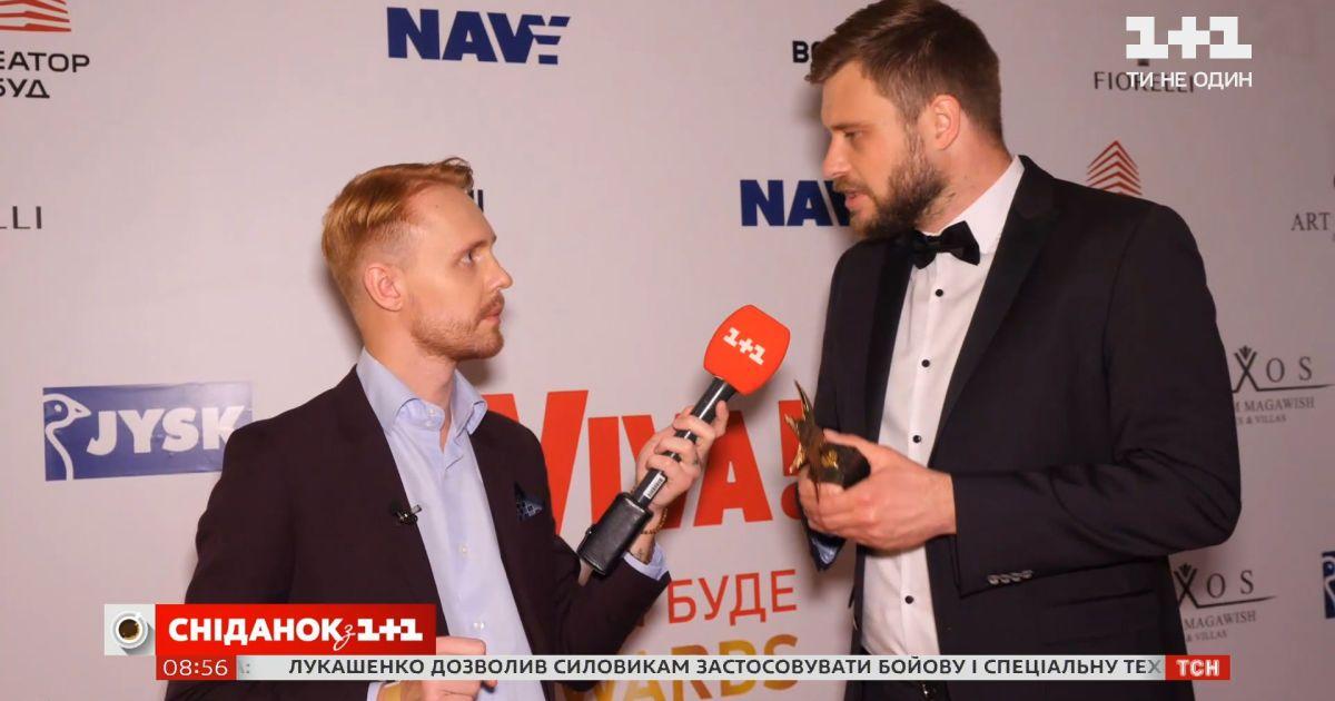 Премія Viva! Awards: Єгор Гордєєв отримав нагороду за нове шоу