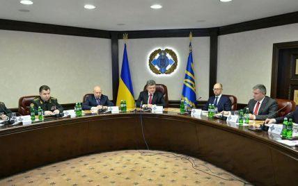 Порошенко зібрав нараду РНБО щодо ситуації в аеропорту Донецька