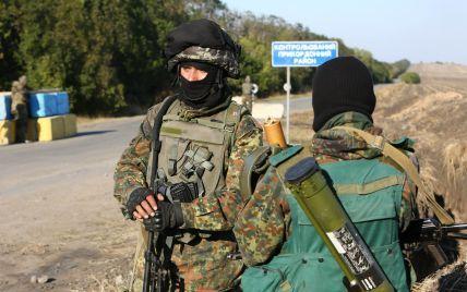 """ФСБ померещились """"украинские пограничники"""", стреляющие в людей из-за селфи"""