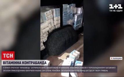 """""""Витаминный"""" бус: во Львовской области пограничники задержали упакованный контрабандой автомобиль"""