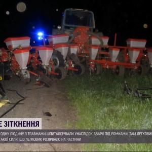 Страшное ДТП в Сумской области: погибли 26-летний парень и 19-летняя девушка