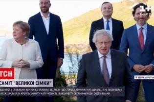 """Новини світу: країни """"Великої сімки"""" визнали Росію стороною конфлікту на Донбасі"""