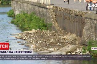 Новини України: у Дніпрі на набережній у річку впало пів сотні метрів чавунного паркану