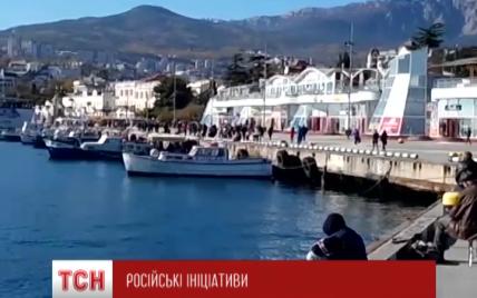 Анексований Крим залишився без світла