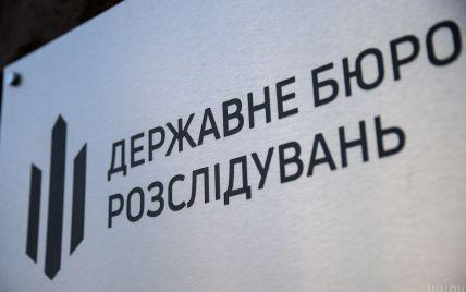 Де взяв гроші: ДБР і САП зайнялися нардепом, який придбав елітну квартиру в Києві за 7,6 млн грн