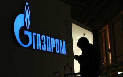 """Лондонский суд разрешил заморозить активы российского """"Газпрома"""" в Великобритании"""