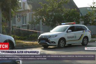 Новини України: у Бердичеві під час конфлікту гумовими кулями застрелили людину