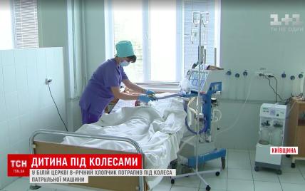 У Києві помер 8-річний хлопчик, якого місяць тому збив поліцейський автомобіль