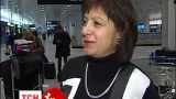 Наталя Яресько і Валерія Гонтарєва прибули до Давосу рейсовим літаком