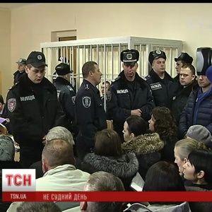 Двое судей отказались рассматривать дело о расстрелах на Майдане