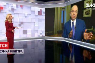 Новости Украины ТСН расспросила у министра здравоохранения о карантине во время Пасхи