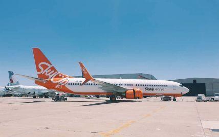 SkyUp запускає рейси з Києва на Мадейру: коли це станеться та які умови в'їзду до Португалії