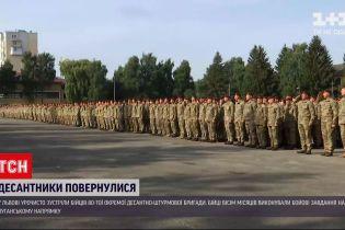 Новости Украины: во Львове торжественно встретили бойцов 80 отдельной десантно-штормовой бригады