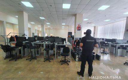 Афера на миллионы: в Харькове сотрудники «биржи» опустошали счета доверчивых граждан