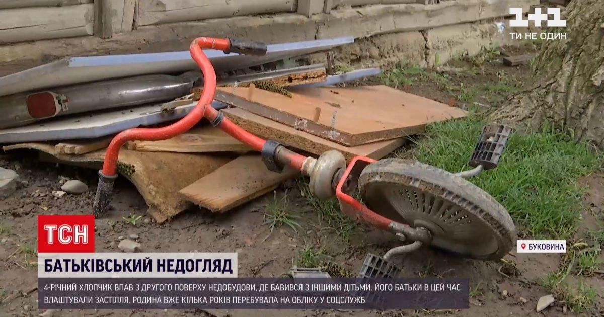 Новини України: на Буковині чотирирічний хлопчик випав з другого поверху на будівництві