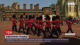 Новости мира: в Виндзорском замке возобновили торжественную церемонию смены часовых