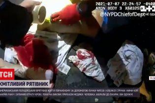 Новости мира: США коп спас жизнь раненому мужчине с помощью пачки чипсов