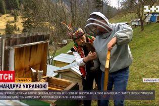 Новости Украины Дмитрий Комаров посвятит спецпроект своей Родине