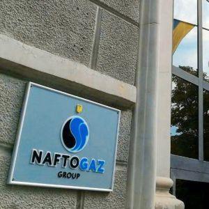 """""""Нафтогаз"""" подал иск в суд на Кабмин: требует возмещения почти 4,5 млрд гривен"""