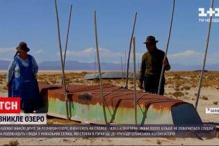 Новости мира: в Боливии полностью высохло озеро Поопо размером полтора Киева