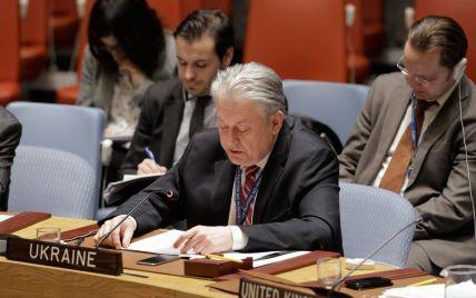 Украина озвучила в ООН вопросы защиты объектов инфраструктуры от терактов