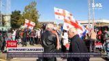 Новини світу: влада Грузії не має наміру видавати Міхеіла Саакашвілі Україні